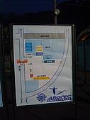 2008金鴻盃跑者照片:DSC00236.JPG