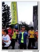 2012北宜超級馬拉松:2012北宜超馬_001.JPG