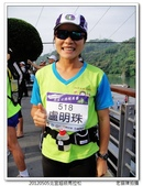 2012北宜超級馬拉松:2012北宜超馬_041.JPG