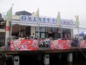 990217開車環島第二天台東關山:DSC01478.JPG