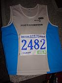 2008忠孝獅子盃路跑:DSC00111.JPG