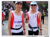 2012北宜超級馬拉松:2012北宜超馬_044.JPG
