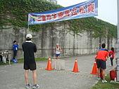 990411三重馬拉松:三重馬_008.JPG