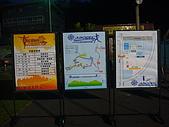 2008金鴻盃跑者照片:DSC00239.JPG