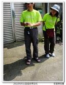 2012北宜超級馬拉松:2012北宜超馬_174.JPG