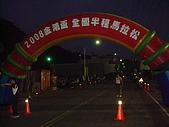 2008金鴻盃跑者照片:DSC00240.JPG