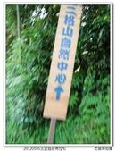 2012北宜超級馬拉松:2012北宜超馬_206.JPG