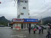 990217開車環島第二天台東關山:DSC09196.JPG