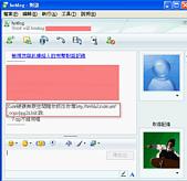 Xuite硬碟無限空間隨你傳任你抓 MSN串聯活動:[ppg2x] msn照片