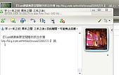 Xuite硬碟無限空間隨你傳任你抓 MSN串聯活動:[qazdrgnjio] hd.jpg
