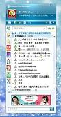 Xuite硬碟無限空間隨你傳任你抓 MSN串聯活動:[kiki1002isme] xuite