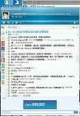 Xuite硬碟無限空間隨你傳任你抓 MSN串聯活動:[jeanson61] 0324-1.jpg