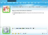 Xuite硬碟無限空間隨你傳任你抓 MSN串聯活動:[n62790] 2.png