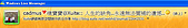 Xuite硬碟無限空間隨你傳任你抓 MSN串聯活動:[cadmus.lin] snap060.jpg