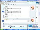 Xuite硬碟無限空間隨你傳任你抓 MSN串聯活動:[jacky9221113] Xuite硬碟 隨你抓任你傳.JPG