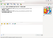 Xuite硬碟無限空間隨你傳任你抓 MSN串聯活動:[yuchia1024] pwpwha