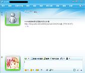 Xuite硬碟無限空間隨你傳任你抓 MSN串聯活動:[ciru627] 1.png