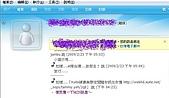 Xuite硬碟無限空間隨你傳任你抓 MSN串聯活動:[tammy.yeh] 投稿「Xuite硬碟 無限空間隨你抓任你傳」活動
