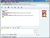 Xuite硬碟無限空間隨你傳任你抓 MSN串聯活動:[cms.chen] 980324-MSN串聯照片