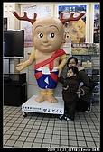 2009京都賞楓之旅-Day3 :002_IMG_6019.jpg
