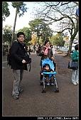 2009京都賞楓之旅-Day3 :005_IMG_6045.jpg