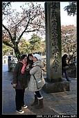 2009京都賞楓之旅-Day3 :018_IMG_6077.jpg