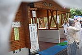 日本旅記第四日:日本4030_xuite.JPG