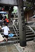 日本旅記第五日:日本5009_xuite.JPG