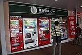 日本旅記第三日:日本3015_xuite.JPG