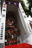 日本旅記第五日:日本5012_xuite.JPG
