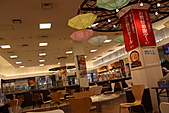 日本旅記第三日:日本3016_xuite.JPG