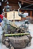 日本旅記第五日:日本5024_xuite.JPG