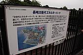 日本旅記第二日:日本2019_xuite.JPG