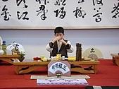 小茶師~禪茶:五蘊禪茶 (12).JPG