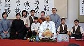 小茶師~禪茶:般若禪茶 (5).JPG