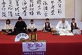 小茶師~禪茶:般若禪茶 (2).JPG