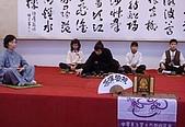 小茶師~禪茶:般若禪茶 (3).JPG