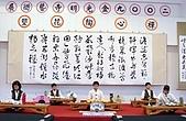 小茶師~禪茶:五蘊禪茶 (4).JPG