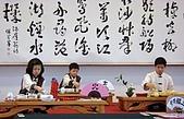 小茶師~禪茶:五蘊禪茶 (5).JPG