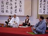 小茶師~禪茶:般若禪茶 (4).JPG