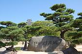 日本@國寶-姬路城+岡山城:9世界遺產姬路城遠眺.JPG
