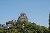 日本@國寶-姬路城+岡山城:10姬路城遠眺-3.JPG