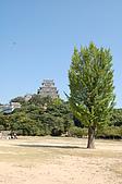 日本@國寶-姬路城+岡山城:12姬路城、松樹遠眺.JPG