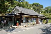 日本@國寶-姬路城+岡山城:16姬路城販賣部.JPG
