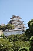 日本@國寶-姬路城+岡山城:18姬路城遠眺-8.JPG