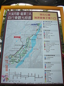 石門水庫--大溪--櫻花道-我的故鄉事:清楚的路標