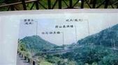 台北的郊山-2:龍穴-網路照片