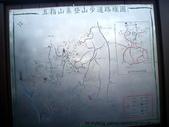 台北的郊山-2:白石湖吊橋是五指山系
