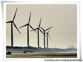 風車--瘋車--黃金海岸...:P3300436.jpg