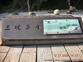 石門水庫--大溪--櫻花道-我的故鄉事:石門大圳段腳踏車道